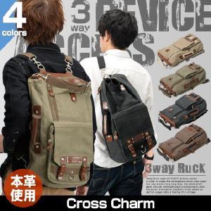 DEVICE リュック リュックサック メンズ おしゃれ ショルダーバッグ 大容量 アウトドア バッグ|crosscharm