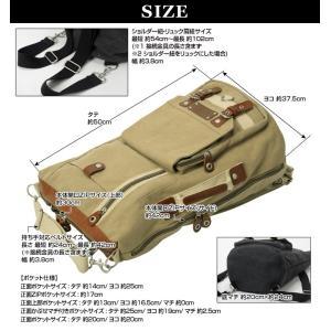 DEVICE リュック リュックサック メンズ おしゃれ ショルダーバッグ 大容量 アウトドア バッグ|crosscharm|18