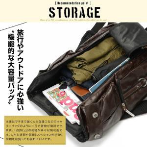 リュック リュックサック メンズ DEVICE ボディバッグ 大容量 アウトドア|crosscharm|03