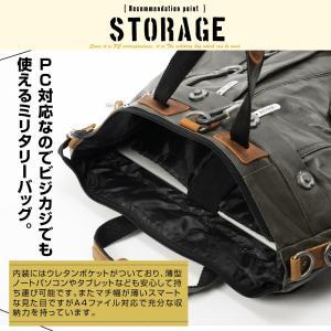 リュック リュックサック メンズ DEVICE トートバッグ 3way ショルダーバッグ|crosscharm|04