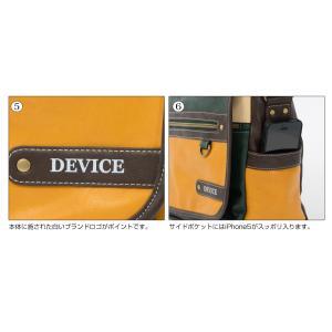 メッセンジャーバッグ メンズ 大容量 A4 ショルダーバッグ DEVICE デバイス ブランド 通勤 通学 カバン かばん 斜めがけ|crosscharm|06