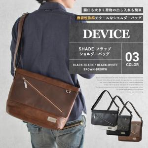 ショルダーバッグ メンズ ワンショルダー 通勤 通学 鞄 バック メンズバッグ DEVICE PUレザー crosscharm