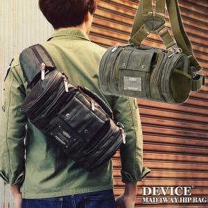 リュック リュックサック メンズ ボディバッグ ウエストバッグ ボストン 4way デバイス DEVICE|crosscharm
