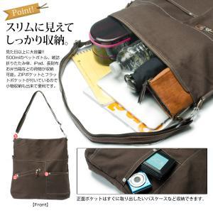 ショルダーバッグ メンズ メッセンジャーバッグ レディース 鞄 メッセンジャー 帆布 かばん|crosscharm|17