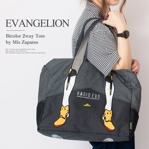 EVANGELION Bicolor 2way トート by mis zapatos