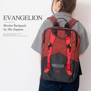 EVANGELION Bicolor バックパック by mis zapatos