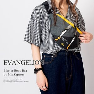 EVANGELION Bicolor ボディバッグ by mis zapatos
