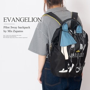 EVANGELION Pilot 3way バックパック by mis zapatos