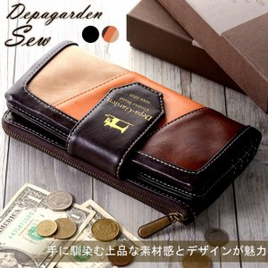 長財布 さいふ レディース財布 折り財布 ブランド 人気 二つ折り|crosscharm