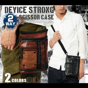 シザーケース シザーバッグ メンズ ショルダーバック ベルトポーチ DEVICE