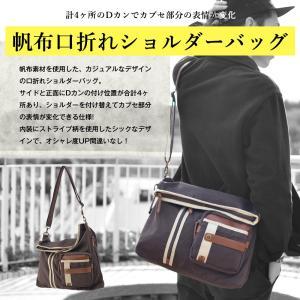 ショルダーバッグ メッセンジャーバッグ 口折れ 斜めがけ バック メンズ DEVICE かばん 鞄 帆布バッグ|crosscharm|02
