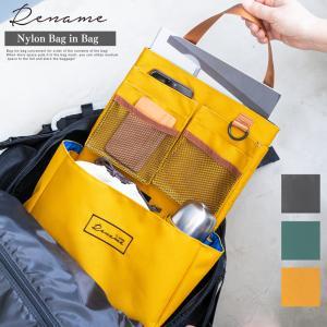 リュックインバッグ バッグインバッグ 縦型 大きめ リュック 自立 軽い a4 整理 バッグインバック 軽量 大容量 おしゃれ 可愛い インナーバッグ 収納 新生活|crosscharm