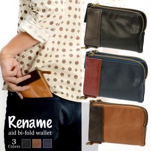 二つ折り財布 さいふ メンズ レディース PUレザー ブランド 人気 折り財布|crosscharm