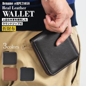 二つ折り財布 メンズ さいふ 本革 レザー 人気 ブランド 折財布 シンプル ビジネス ラウンドファスナー crosscharm