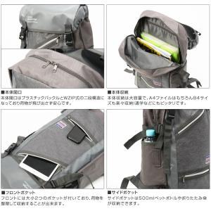 メンズリュック カモフラ柄リュック リュックサック メンズ 防水 リュック バッグ デイパック アウトドア crosscharm 05