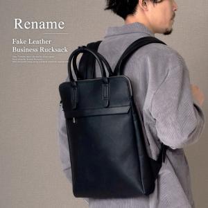 スクエア リュック ブランド メンズ バッグ おしゃれ ビジネスリュック かばん 通勤 通学 軽量 ブラック 黒 バッグ|crosscharm