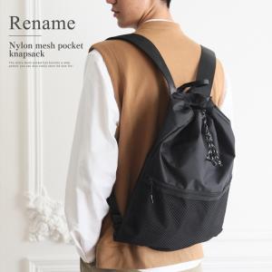 ナップサック リュック リュックサック メンズ レディース バック かばん メッシュ ナイロン 軽量 おしゃれ 大容量 ブランド Rename ブラック 黒 スポーティ|crosscharm
