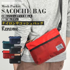 サコッシュ ショルダー バッグ メンズ メッセンジャーバッグ ナイロン 軽量 斜め掛け アウトドア メッシュポケット バック かばん|crosscharm