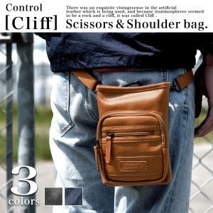 シザーケース メンズ シザーバッグ ミニショルダー バック 鞄 ベルトポーチ 2way|crosscharm