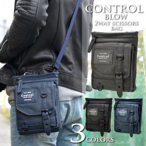 シザーケース メンズ シザーバッグ ミニショルダー バック 鞄 ベルトポーチ 2way バック|crosscharm