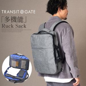 ビジネスリュック スクエア リュック ブランド メンズ バッグ A4 かばん 通勤 通学 ナイロン 軽量 ブラック 黒 バッグ|crosscharm