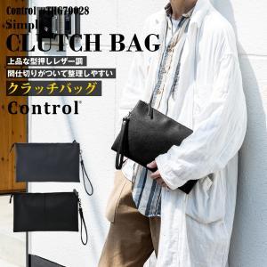 クラッチバッグ ハンドバッグ セカンドバッグ メンズ バック 鞄 通勤 通学 ビジネス シンプル|crosscharm