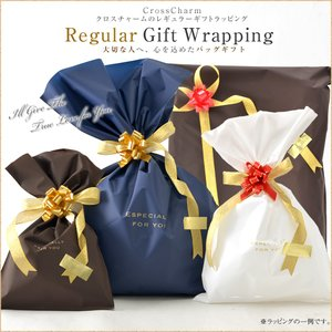 プレゼント用レギュラーラッピング(ショルダーバッグ・リュック・ボディバッグ・財布など、ご購入いただいた商品を当店でお包みします。)|crosscharm