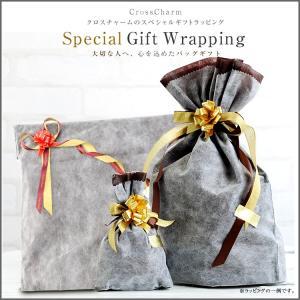 プレゼント用スペシャルラッピング (ショルダーバッグ・リュック・ボディバッ グ・財布など、ご購入いただいた商品を当店でお包みします。)|crosscharm