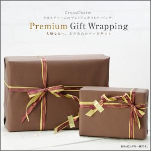 プレゼント用プレミアムラッピング (ショルダーバッグ・リュック・ボディバッ グ・財布など、ご購入いただいた商品を当店でお包みします。)|crosscharm