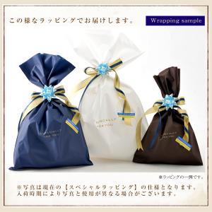 父の日用スペシャルラッピング (ショルダーバッグ・リュック・ボディバッ グ・財布など、ご購入いただいた商品を当店でお包みします。)|crosscharm|03