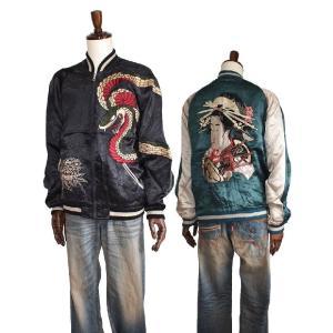 Benos clothing store