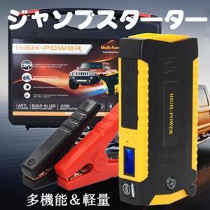 ■適合:DC12V車・PC・タブレット・スマートフォン等の各種充電器具 ■サイズ:約180mm×約8...
