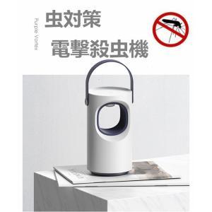 蚊取り器 虫取り器 吸引式捕虫器 USB給電式 LED搭載 蚊対策 薬剤不使用 赤ちゃんやペットにも安心、無害 静音 携帯便利 crosscounter