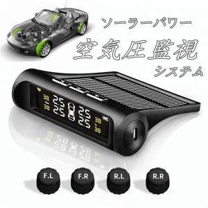 「中小型車適用」 モニター パラメーター: 表示方式:LCDカラーモニター 作動温度:-30℃〜+8...