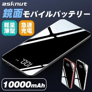 商品仕様 ■寸法:約148×73×11mm ■容量:10000mAh ■入力:Micro USB D...