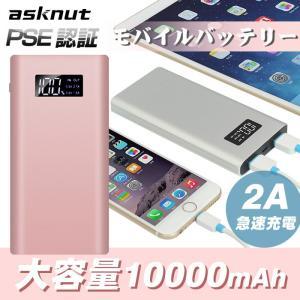 商品仕様 ■寸法:約140×80×22mm ■容量:10000mAh ■入力:Micro USB D...