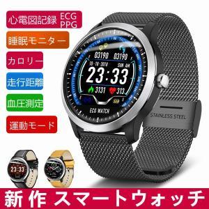 【翌日発送】スマートウォッチ 心電図知能 ECG PPG IP67防水  LINE 通知 歩数計  睡眠検測 心拍計 活動量計  iPhone Android 日本語対応 健康ため