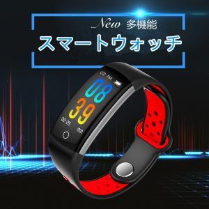 【限時特価】スマートウォッチ 活動量計 血圧測定 歩数計 スマートリストバンド 着信 電話通知 SMS通知 LINE通知 多機能 日本語取扱説明書付き