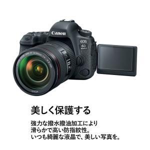 クロスフォレスト Canon EOS 6D Mark II 用 液晶保護 ガラスフィルム|crossforest|02