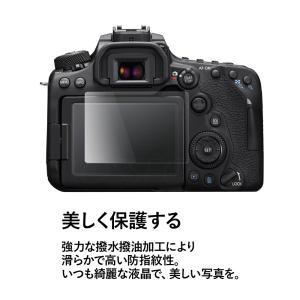 クロスフォレスト Canon EOS 80D / 70D / 8000D 用 液晶保護 ガラスフィルム|crossforest|02