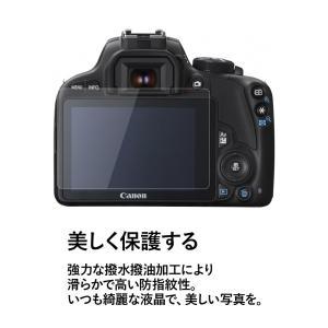 クロスフォレスト Canon EOS Kiss X7用 液晶保護 ガラスフィルム|crossforest|02