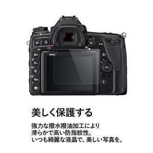 クロスフォレスト Nikon D750用 液晶保護 ガラスフィルム|crossforest|02