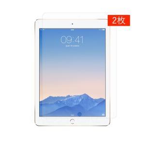 クロスフォレスト 9.7インチ iPad用 液晶保護 ガラスフィルム 2枚セット アンチグレア|crossforest