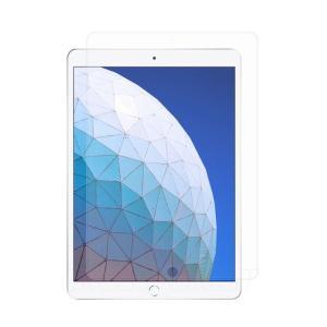 クロスフォレスト 10.5インチ iPad Air 2019 / iPad Pro用 液晶保護 ガラスフィルム アンチグレア|crossforest