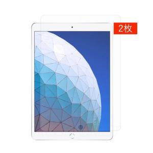 クロスフォレスト 10.5インチ iPad Air 2019 / iPad Pro用 液晶保護 ガラスフィルム アンチグレア 2枚セット|crossforest