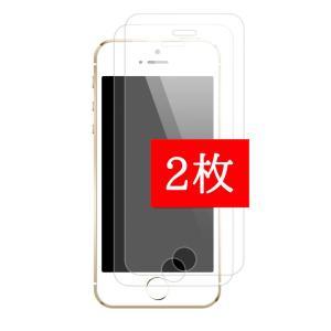 クロスフォレスト iPhone SE / 5S / 5C / 5用 液晶保護 ガラスフィルム 2枚セット crossforest