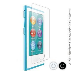 クロスフォレスト iPod nano 8(7)世代用 液晶保護 ガラスフィルム ホームボタンカバー付 crossforest