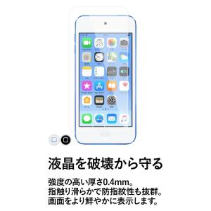 クロスフォレスト iPod touch 6(5)世代用ガラスフィルム (日本製ガラス採用)  ホームボタンカバー(白/黒)付き ラウンドタイプ CF-GHIPT5|crossforest|02