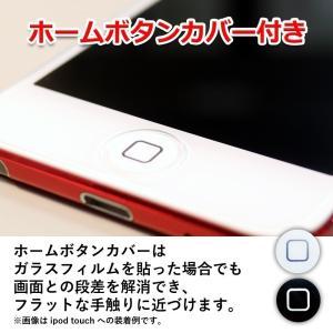 クロスフォレスト iPod touch 6(5)世代用ガラスフィルム (日本製ガラス採用)  ホームボタンカバー(白/黒)付き ラウンドタイプ CF-GHIPT5|crossforest|03