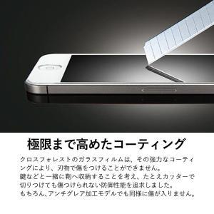 クロスフォレスト iPod touch 6(5)世代用ガラスフィルム (日本製ガラス採用)  ホームボタンカバー(白/黒)付き ラウンドタイプ CF-GHIPT5|crossforest|06